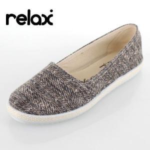 relax リラックス 靴 17274 NEGRO カジュアルシューズ フラットシューズ ジュート エスパドリーユ グレー レディース セール washington