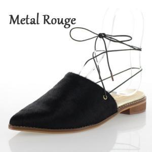 Metal Rouge メタルルージュ 靴 118 ギリー ミュール サンダル フラット ブラック ハラコ調 革 レディース セール|washington