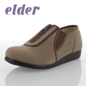 elder エルダー 靴 RE863 リハビリシューズ 介護用品 マジックテープ 上履き 4E 婦人 レディース グレーベージュ|washington