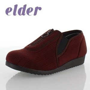 elder エルダー 靴 RE863 リハビリシューズ 介護用品 マジックテープ 上履き 4E 婦人 レディース マロン レッド|washington