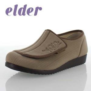 elder エルダー 靴 RE864 リハビリシューズ 介護用品 マジックテープ 上履き 室内履き 4E 婦人 レディース グレーベージュ|washington