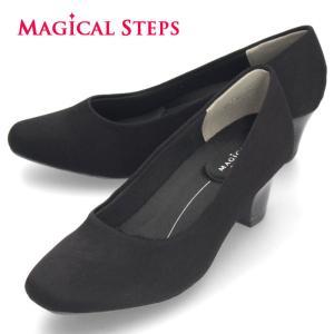 MAGICAL STEPS マジカルステップス 靴 5540 パンプス ブラック レディース 4E ビジネス リクルート 冠婚葬祭 幅広 スクエアトゥ スエード調|washington