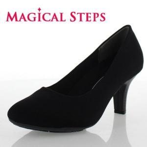 MAGICAL STEPS マジカルステップス 靴 7030 パンプス ブラック レディース 3E ビジネス リクルート 冠婚葬祭 幅広 ラウンドトゥ スエード調|washington