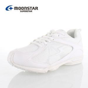 MoonStar ムーンスター スーパースター SS J757 ホワイト バネのチカラ。 キッズ ジュニア スニーカー オールホワイト 2E 紐タイプ|washington