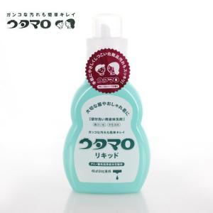 ウタマロ リキッド 部分洗い用液体洗剤 無けい光 中性洗剤 泥汚れ 黒ずみ 皮脂 落とす 手に優しい 日本製 44793 400ml washington