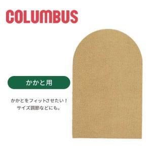 フットソリューション かかと用 88750 ベージュ COLUMBUS コロンブス インソール ハーフインソール 中敷き 男性用 女性用 靴用|washington