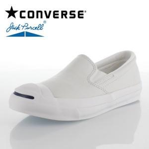 CONVERSE コンバース JACK PURCELL SR...