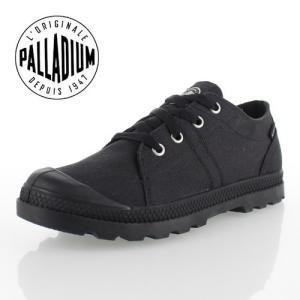 パラディウム パンパ ロー ロープロファイル PALLADIUM PAMPA D3 LOW WP 95419-060-M BLACK レディース スニーカー ブラック 黒 靴|washington