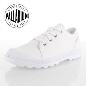 パラディウム パンパ ロー ロープロファイル PALLADIUM PAMPA D3 LOW WP 95419-912-M WHITE レディース スニーカー ホワイト 白 靴|washington