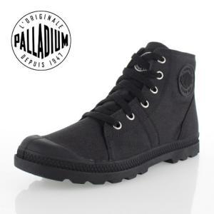 パラディウム パンパ ミッド ロープロファイル PALLADIUM PAMPA D3 MID WP 95420-060-M BLACK レディース スニーカー ブラック 黒 靴|washington