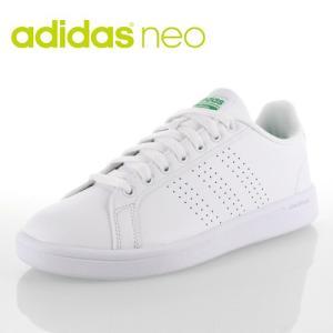 アディダス ネオ adidasNEO CLOUDFOAM VALCLEAN AW3914 メンズ スニーカー レディース カジュアルシューズ 靴 ホワイト 白 セール