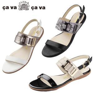 cavacava サヴァサヴァ 靴 サンダル 6220031 フラットヒール ぺたんこ ベルト バックストラップ 異素材 セール|washington