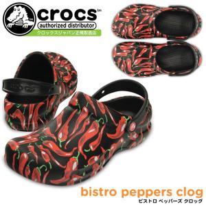 crocs クロックス ビストロ ペッパーズ クロッグ 20...