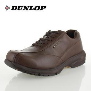 ダンロップ DUNLOP デジソールウォーキング 014 DW014 ブラウン メンズ ウォーキングシューズ 4E 靴 茶 セール|washington