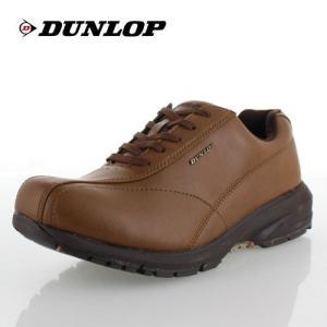 ダンロップ DUNLOP デジソールウォーキング 014 DW014 キャメル メンズ ウォーキングシューズ 4E 靴 茶色 セール|washington