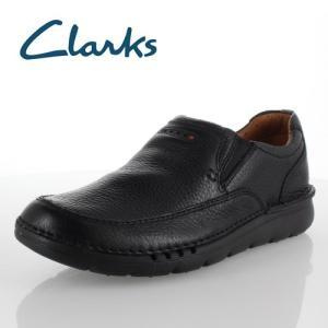 クラークス メンズ Clarks Unnature Easy 829E アンネイチャーイージー ブラック カジュアルシューズ 正規品|washington
