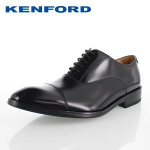 ケンフォード KENFORD KN52 ACJ ブラック メンズ ビジネスシューズ ストレートチップ 3E 紳士靴 本革|washington