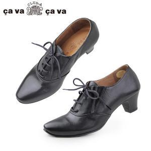 cavacava サヴァサヴァ 靴 ブーツ 3720045 オックスフォード ブーティ レディース レースアップ 本革 ローヒール 黒 ブラック|washington