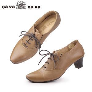 cavacava サヴァサヴァ 靴 ブーツ 3720045 オックスフォード ブーティ レディース レースアップ 本革 ローヒール ライトブラウン 茶|washington