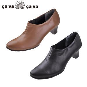cavacava サヴァサヴァ 靴 ブーツ 3720207 ブーティ プレーン 撥水 防水 本革 ローヒール スコッチガード レインブーツ レディース|washington