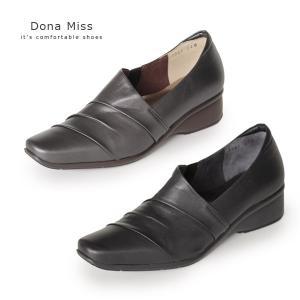 コンフォート シューズ Dona Miss ドナミス 1521 ワイズ 3E 本革 プリーツ レディース  靴 ローヒール ウエッジ|washington