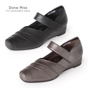 コンフォート パンプス Dona Miss ドナミス 4044 ワイズ 3E 本革 コンフォートシューズ ストラップ レディース 靴 ウエッジ|washington