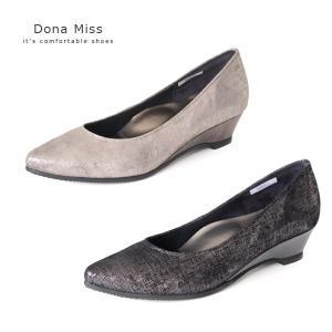 コンフォート パンプス Dona Miss ドナミス 靴 9100 ワイズ 3E 本革 メタリック スエード ポインテッドトゥ レディース ウエッジ|washington