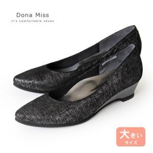 コンフォート パンプス Dona Miss ドナミス 靴 9100K 黒 ブラック 3E 本革 ローヒール ウエッジ レディース 25.5cm 26cm 大きいサイズ|washington