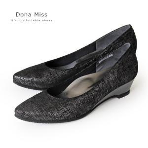 コンフォート パンプス Dona Miss ドナミス 靴 9100 黒 ブラック ワイズ 3E 本革 ローヒール ウエッジソール レディース スエード|washington