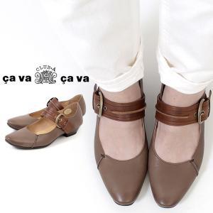 cavacava サヴァサヴァ 靴 3720103 カジュアル ワンストラップ パンプス ローヒール バブーシュ ナチュラル 本革 日本製 グレー|washington