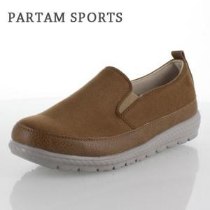 パータムスポーツ PARTAM SPORTS 靴 7000 シューズ オーク ブラウン スリッポン カジュアル 軽量 レディース washington