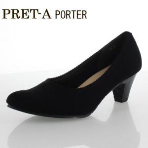 PRET-A PORTER プレタポルテ 靴 381 パンプス ヒール ポインテッドトゥ ビジネス フォーマル 黒 ブラック レディース|washington