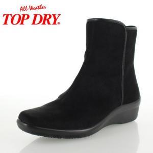 トップドライ ブーツ レディース ゴアテックス TOP DRY TDY-3929A ブラックスエード ショートブーツ 雨 雪 撥水 防水 靴 3E 黒|washington
