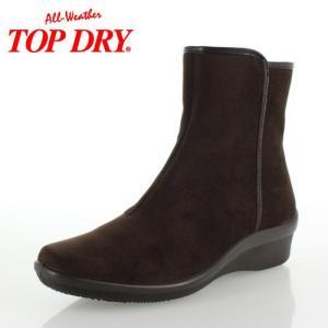 トップドライ ブーツ レディース ゴアテックス TOP DRY TDY-3929A ダークブラウンスエード ショートブーツ 雨 雪 撥水 完全防水 靴 3E|washington
