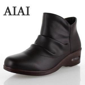 ショートブーツ レディース 防水 AIAI アイアイ 9540-DBR 防滑 抗菌 防臭 ブーツ サイドゴア 4E 幅広 靴 ダークブラウン ブラウン こげ茶 washington