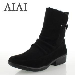 ショートブーツ レディース 防水 AIAI アイアイ 9803-BL 防滑 抗菌 防臭 ブーツ ボア サイドファスナー ベルト 4E 幅広 靴 ブラック 黒 washington