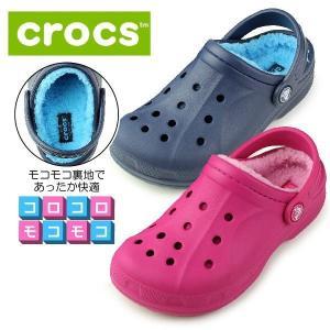 クロックス crocs キッズ ウィンタークロッグ ファー ボア winter clog K 203874 サンダル ネイビー ピンク ブルー セール|washington