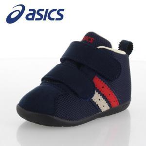 asics アシックス コンフィ FIRST MS FW ベビー ファーストシューズ TUF125-50 2本ベルト しっかりホールド ブラウン 子供靴|washington