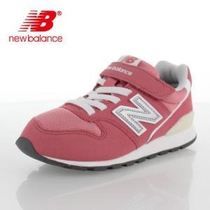 new balance ニューバランス KV996 CIY ...