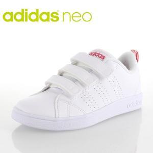 アディダス ネオ adidas neo バルクリーン2 VALCLEAN2 CMF K BB9978 キッズ ジュニア スニーカー 子供靴 ホワイト 白 セール...