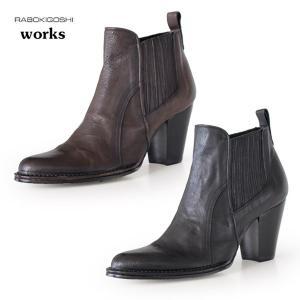 RABOKIGOSHI works ブーツ ラボキゴシ ワークス 靴 11903 本革 サイドゴアブーツ ヒール レディース ショートブーツ ブーティ 太ヒール セール|washington