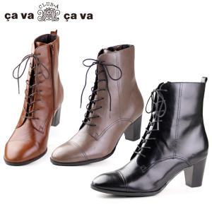 cavacava サヴァサヴァ 靴 ブーツ 7305295 レースアップ ブーツ 編み上げ 本革 ヒール ミドル丈 レディース|washington