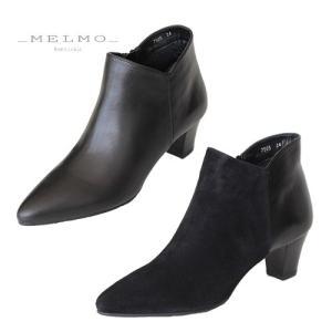 MELMO メルモ 靴 7505 ブーティー ポインテッドトゥ 本革 スムース スエード ヒール 黒 ブラック レディース セール|washington