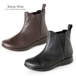 コンフォートブーツ Dona Miss ドナミス 3029 ブーツ 4E 本革 サイドゴアブーツ レディース ショートブーツ セール|washington