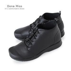 コンフォートブーツ Dona Miss ドナミス 16306 本革 ショートブーツ ワイズ 4E 厚底 レディース コンフォートシューズ セール|washington