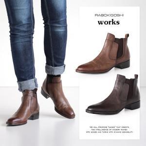 RABOKIGOSHI works ブーツ ラボキゴシ ワークス 靴 11900 本革 サイドゴアブーツ レディース ローヒール ショートブーツ セール|washington