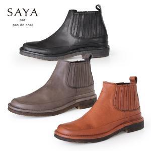 SAYA ブーツ サヤ ラボキゴシ 靴 50390 本革 ショートブーツ サイドゴアブーツ レディース ローヒール クレープソール セール|washington