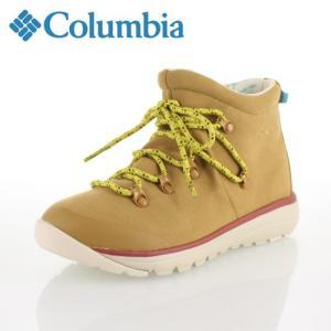 コロンビア Columbia 919 Mid 2 Omni-Tech クイック ミッド 2 オムニテック YU3905 232 Sierra Tan レディース 防水 靴 ベージュ セール|washington