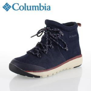 コロンビア Columbia 919 Mid 2 Omni-Tech クイック ミッド 2 オムニテック YU3905 464 Collegiate Navy レディース 防水 靴 ネイビー セール|washington