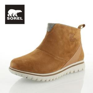 ソレル SOREL NL2746 286 コージーショート Cozy Short レディース ブーツ ショートブーツ スノーブーツ ウインターブーツ 防水 保温 セール|washington
